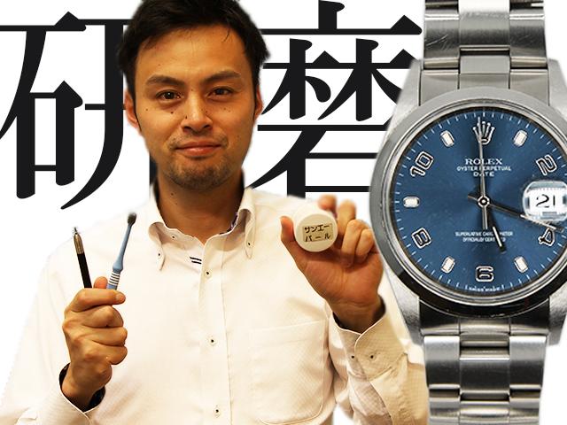 ブログ記事のメインイメージ|時計買取.biz
